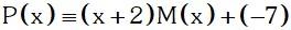 Aplicacion Ejemplo 2 de Divisibilidad de Polinomios