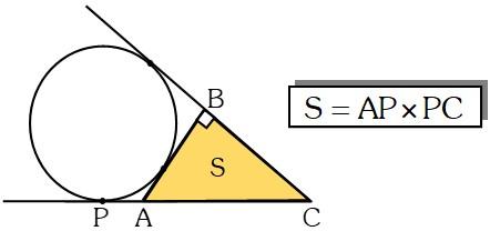Cateto del Triángulo