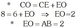 Conclusión Ejercicio 1 de Áreasde RegionesGeométricas