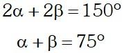 Conclusiones Ejemplo 1 de Triángulos
