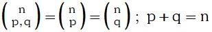 Consecuencias Propiedad de Coeficiente Polinomial