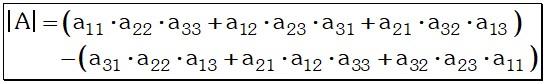 Definicion de Matriz de Orden Tres
