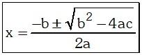 Ecuaciones de Segundo Grado por la Fórmula de Camot