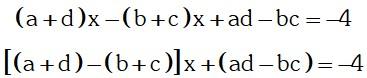Ejecutando 6 de Matrices