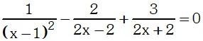 Ejemplo 1 de Ecuaciones de Primer Grado