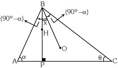 Ejemplo 1 de Puntos Notables de un Triángulo