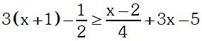 Ejemplo 2 de Desigualdades e Inecuaciones