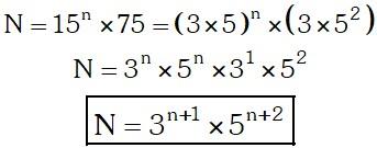 Ejemplo 2 de Números Primos