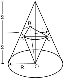 Ejemplo 2 de Pirámide y Cono