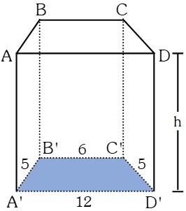 Ejemplo 2 de Prisma y Cilindro