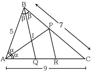 Ejemplo 2 de Proporcionalidad y Semejanza