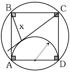 Ejemplo 2 de Relaciones Metricas