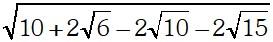 Ejemplo 3 Conversión de Radicales Dobles a Simples