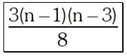 Ejemplo 3 Propiedades Adicionales
