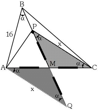 Ejemplo 3 de Congruencia de Triángulos