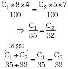 Ejemplo 3 de Interes Simple y Compuesto