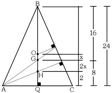 Ejemplo 3 de Puntos Notables de un Triángulo
