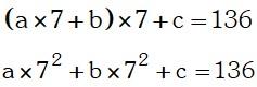 Ejemplo 3 de Sistemas de Numeración