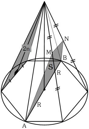 Ejemplo 4 de Pirámide y Cono