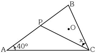Ejemplo 4 de Puntos Notables de un Triángulo