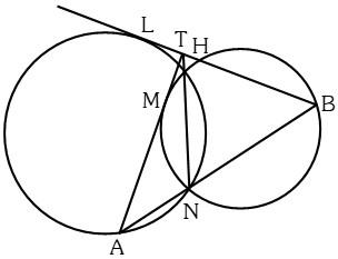 Ejemplo 4 de Relaciones Metricas