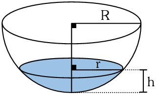 Ejemplo 5 de Esfera