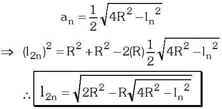 Ejemplo Teorema de Euclides