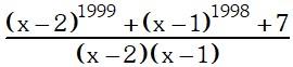 Ejemplo de Divisibilidad de Polinomios