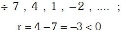 Ejercicio 2 Notación de una Progresión Aritmética