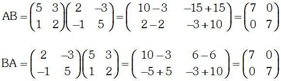 Ejercicio 2 de Matriz Inversa