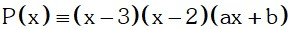 Ejercicio Proposición 3 de Divisibilidad de Polinomios