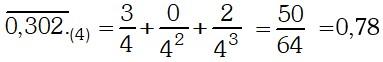 Encontrar equivalentes de números de base a Base