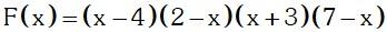 Expresión Factorizando en el conjunto de los Números Reales