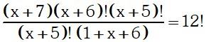 Factorizando 3 de Binomio de Newton