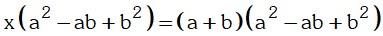 Factorizando Ejercicio 2 de Ecuaciones de Primer Grado