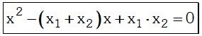Formacion de una Ecuacion de Segundo Grado