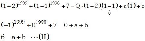 Formula de Divisibilidad de Polinomios