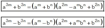 Formula de Suma o Diferencia de Cubos