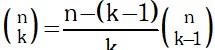 Formulas 13 de Coeficientes Binomiales