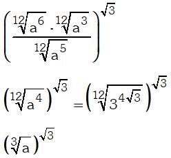 Homogenización de Teoria de Exponentes