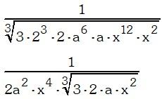 Indice Resolucion 2 Leyes de los Exponentes