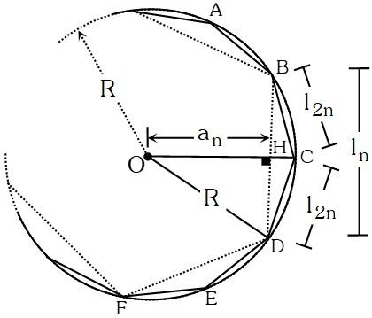 Lado del Polígono Regular de Doble Número de Lados