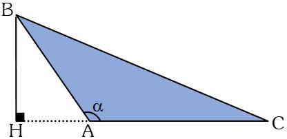 Líneas Notables de un Triángulo Altura Relativa