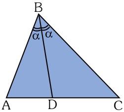 Líneas Notables de un Triángulo Bisectriz Interior