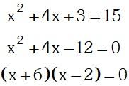 Logaritmo 4 de Logaritmos