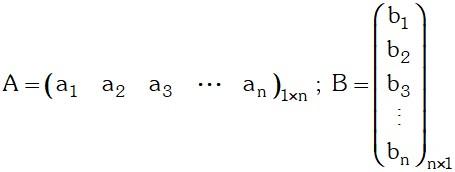 Multiplicación de una matriz fila por una matriz columna