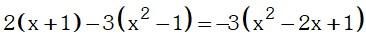 Operación 1 Reduciendo los Paréntesis de Ecuaciones de Primer Grado