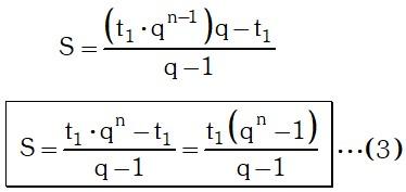 Problema 5 Notación de una Progresión Geométrica