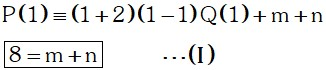 Problema Ejercicio 02 de Divisibilidad de Polinomios
