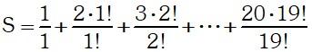 Proceso 2 de Binomio de Newton